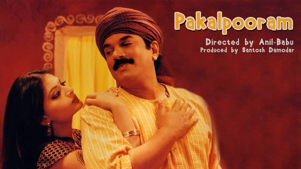Pakalpooram (2002)