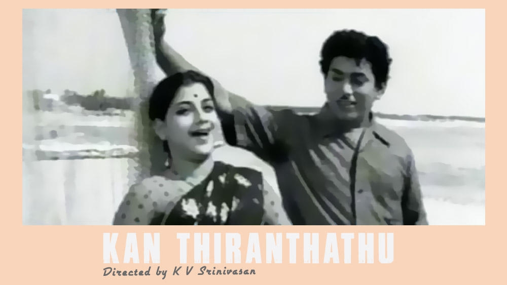 Kan Thiranthathu (1959)