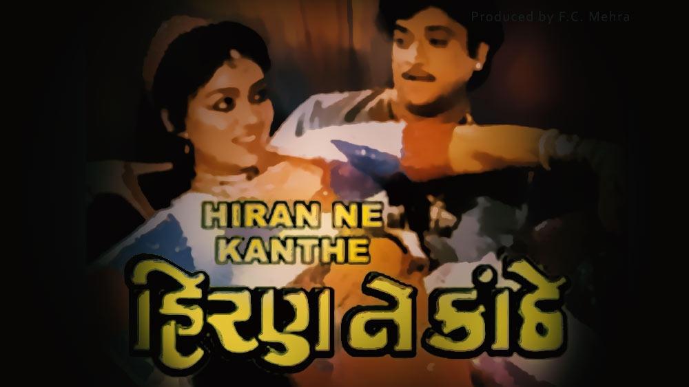 Hiran Ne Kanthe (1984)
