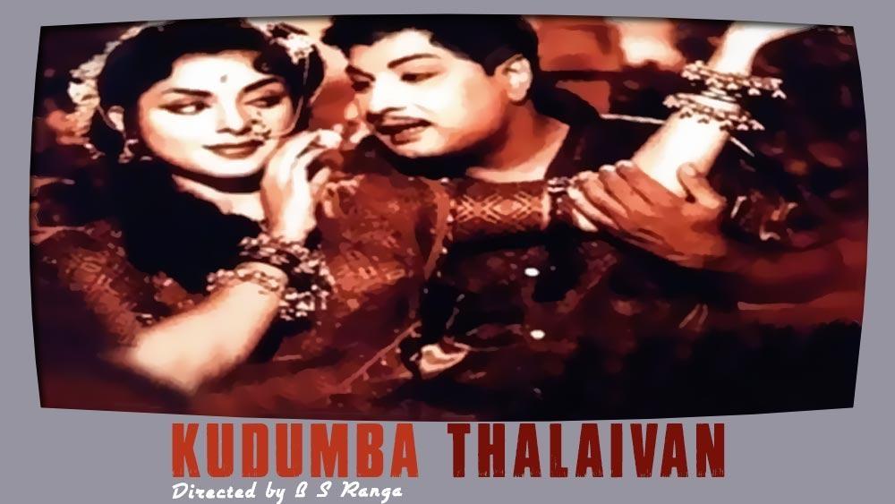 Kudumba Thalaivan (1962)