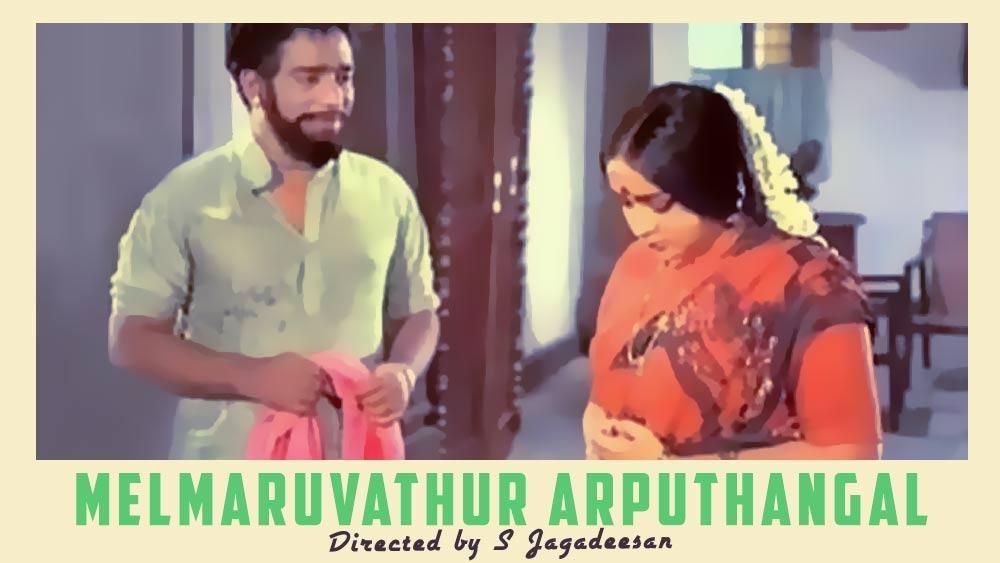 Melmaruvathur Arputhangal (1986)