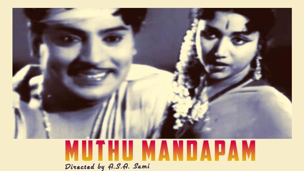Muthu Mandapam (1962)