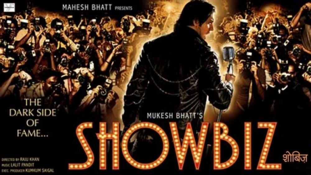 Showbiz (2007)