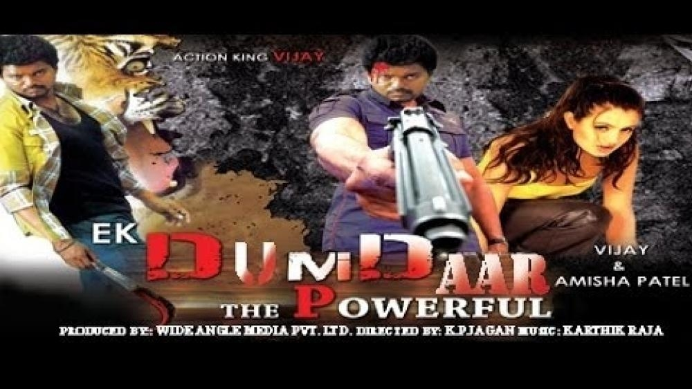 Ek Dumdaar The Powerful (Pudhiya Geethai) (2012)