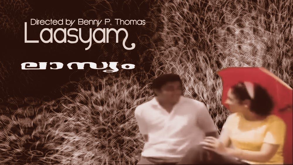 Laasyam (2001)