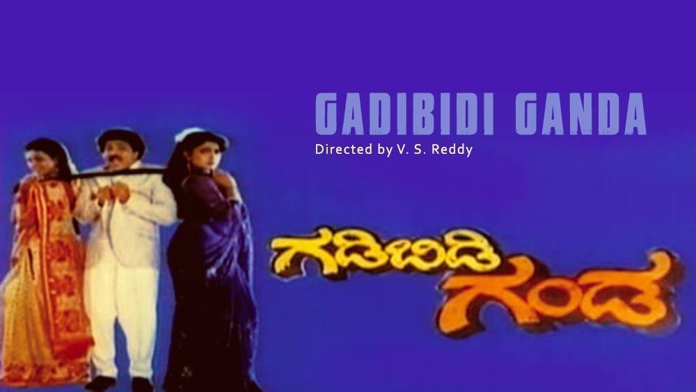 Gadibidi Ganda (1993)