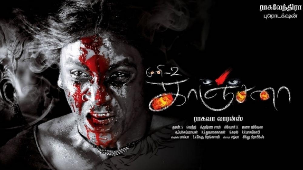 Kanchana - Muni 2 (2011)