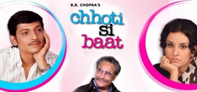Chhoti Si Baat (1975)