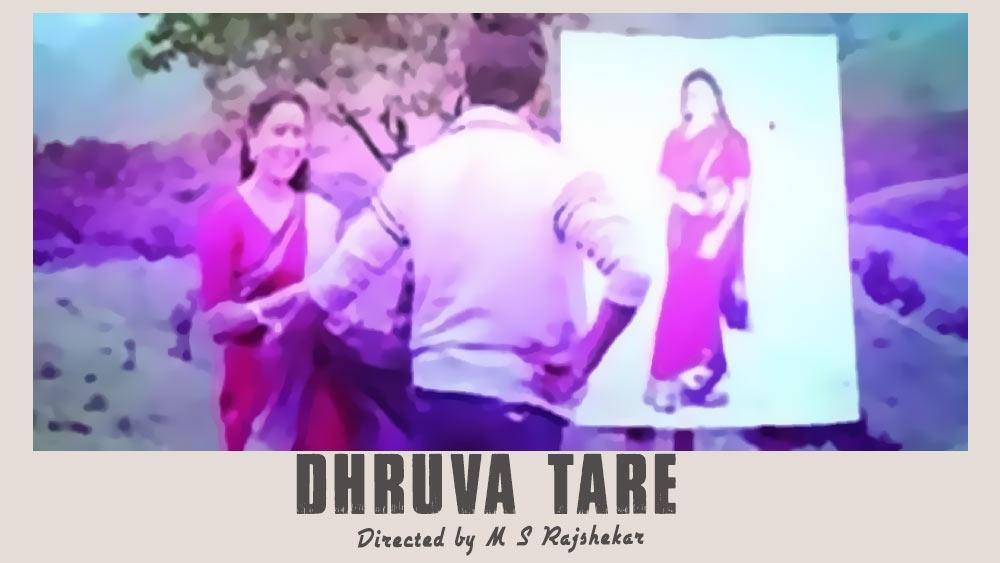 Dhruva Tare (1985)