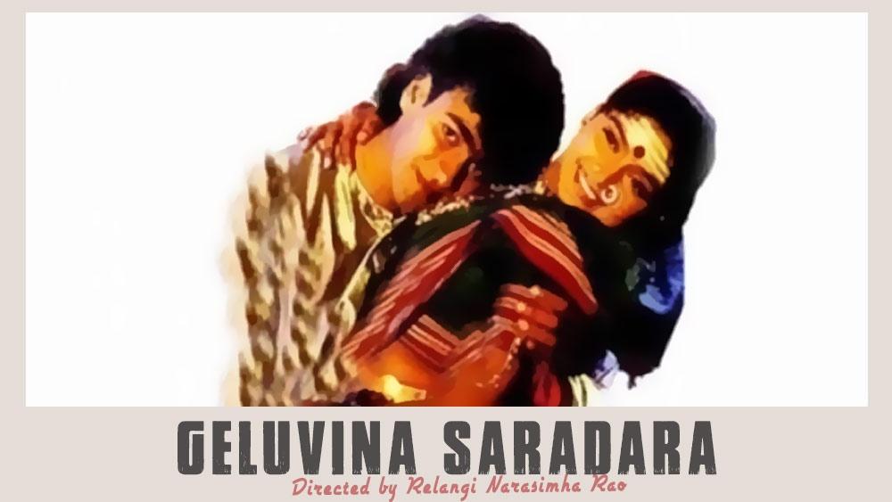 Geluvina Saradara (1996)