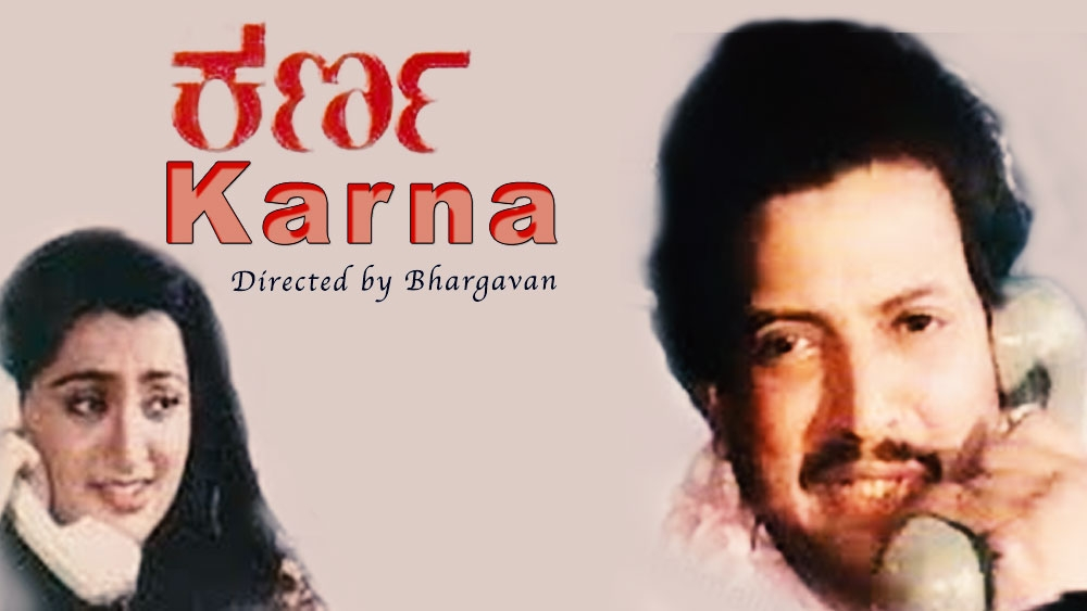 Karna (1986)