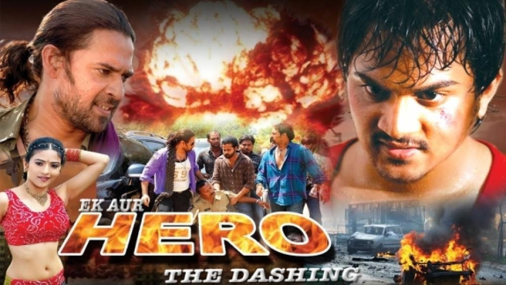 Ek Aur Hero The Dashing - Bablu (2013)