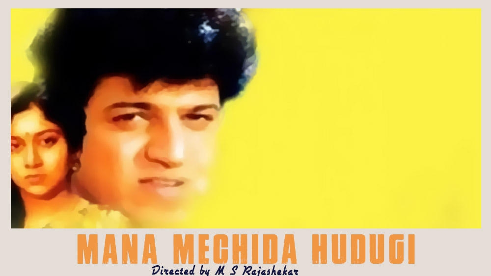 Mana Mechida Hudugi (1987)