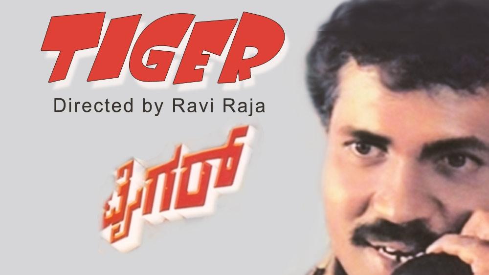 Tiger (1987)