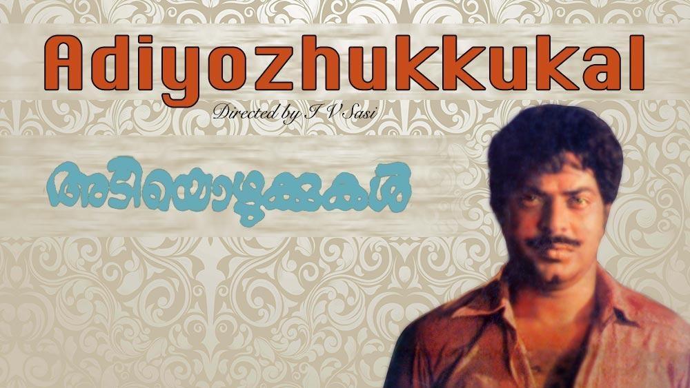 Adiyozhukkukal (1984)