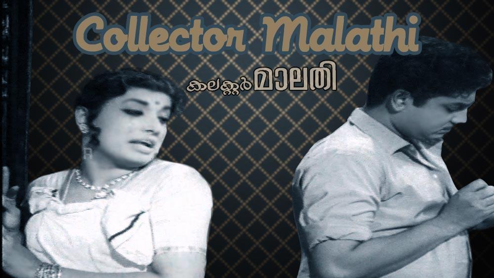 Collector Malathi (1968)