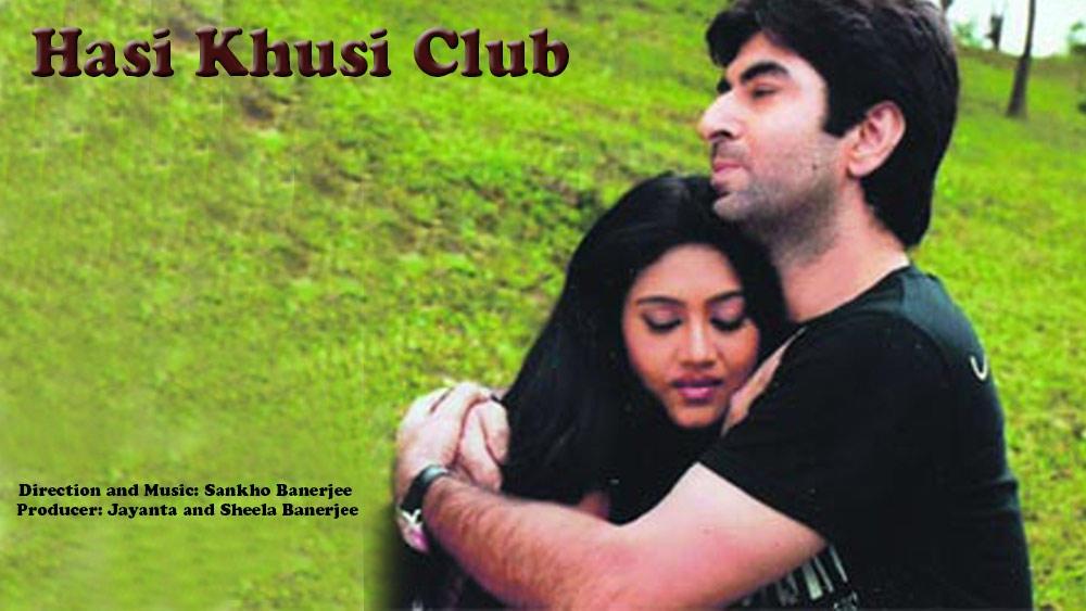 Hashi Khushi Club (2009)