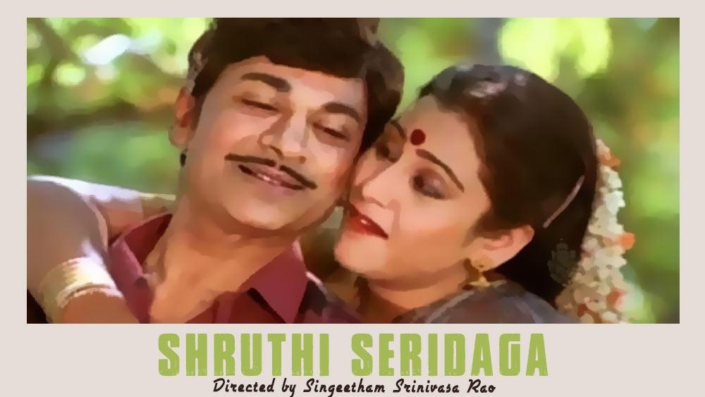 Shruthi Seridaga (1987)