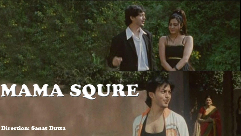 Mama Square (1985)