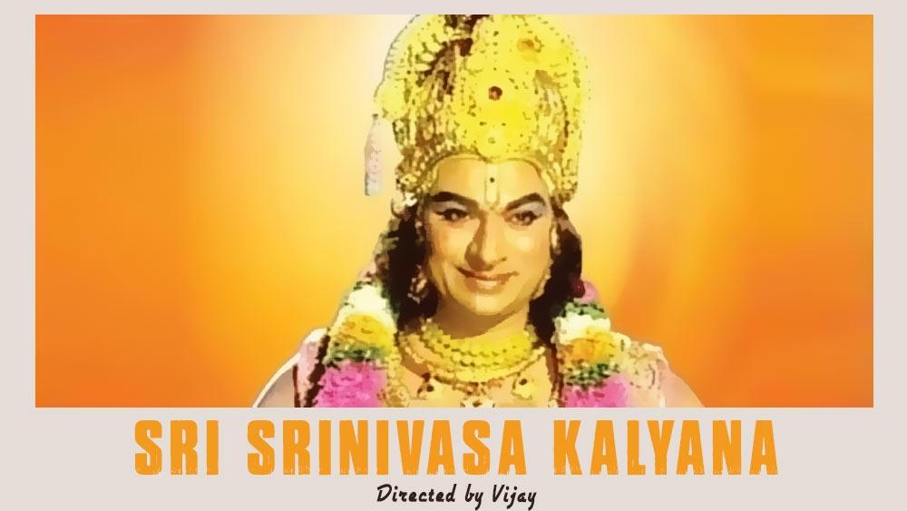 Sri Srinivasa Kalyana (1974)
