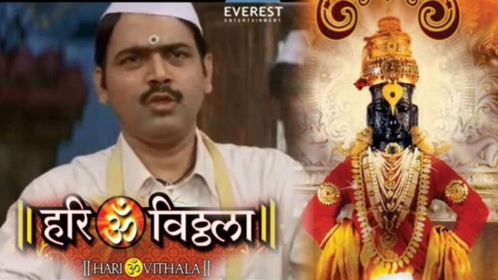Hari Om Vithala movie scenes