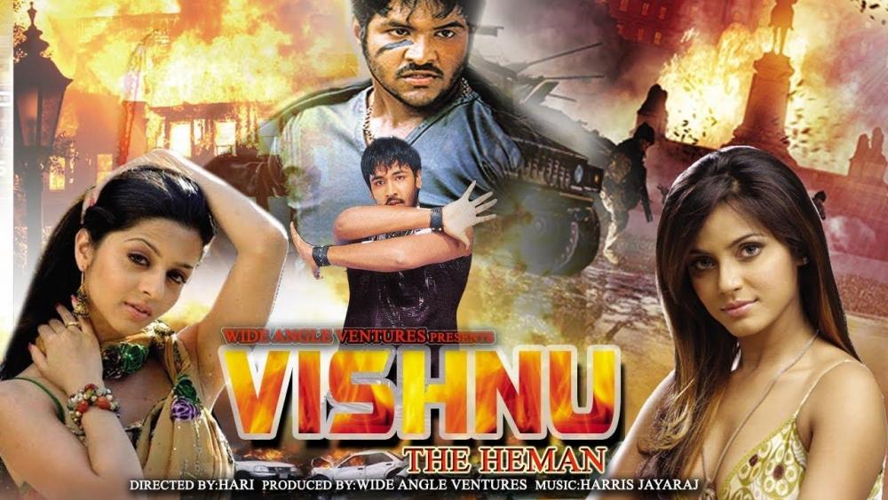 Vishnu The He Man (2012)