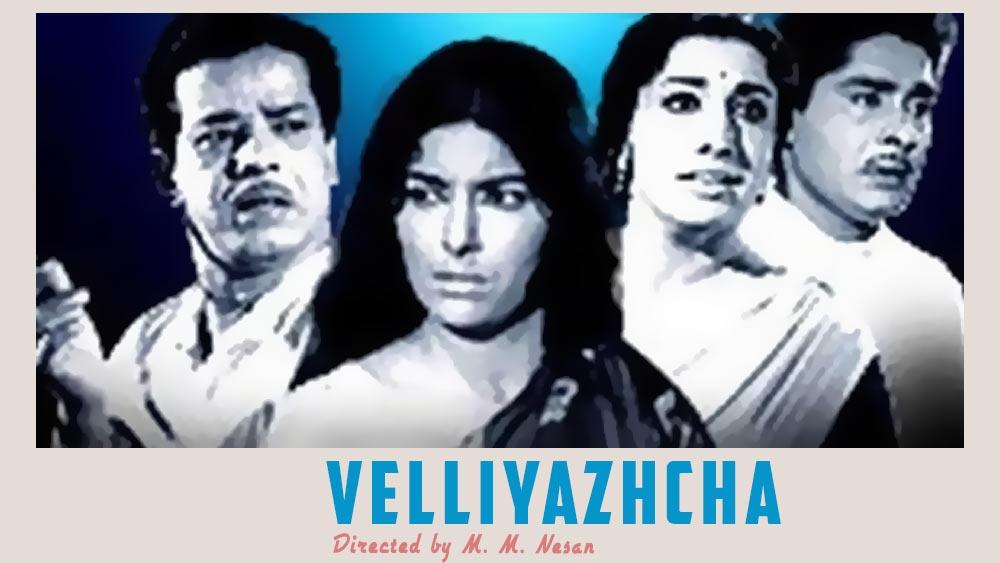Velliyazhcha (1969)