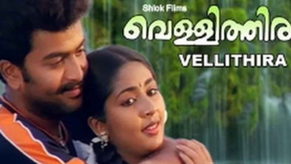 Vellithira (2003)