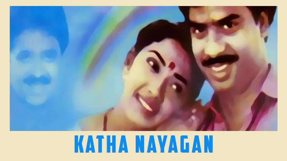 Katha Nayagan (1986)