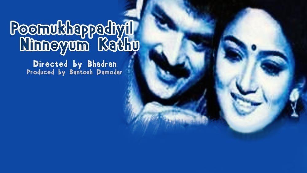 Poomukhappadiyil Ninneyum Kathu (1986)