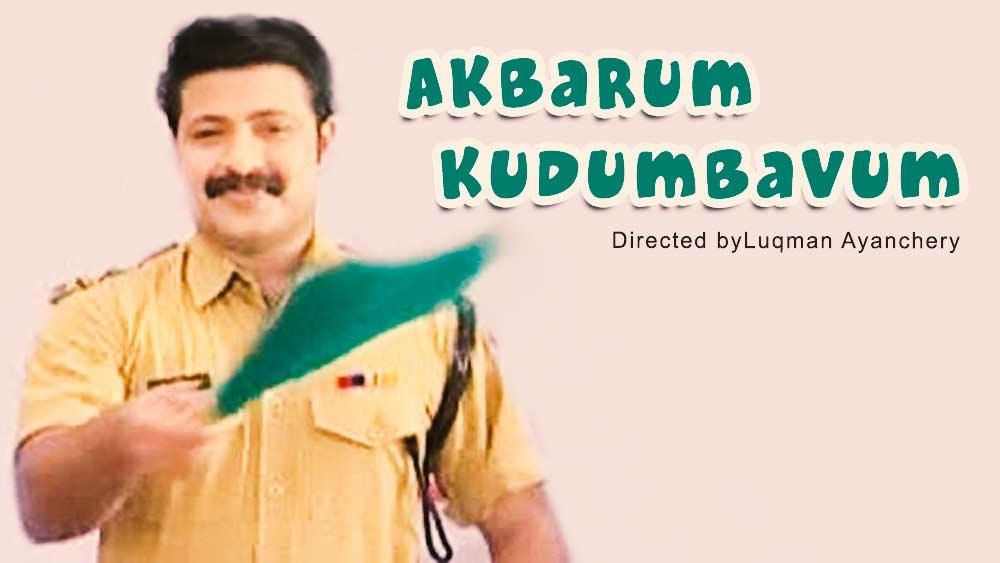 Akbarum Kudumbavum (2010)