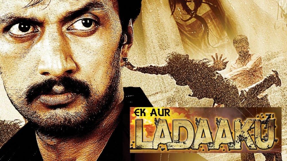 Ek Aur Ladaaku (2012)