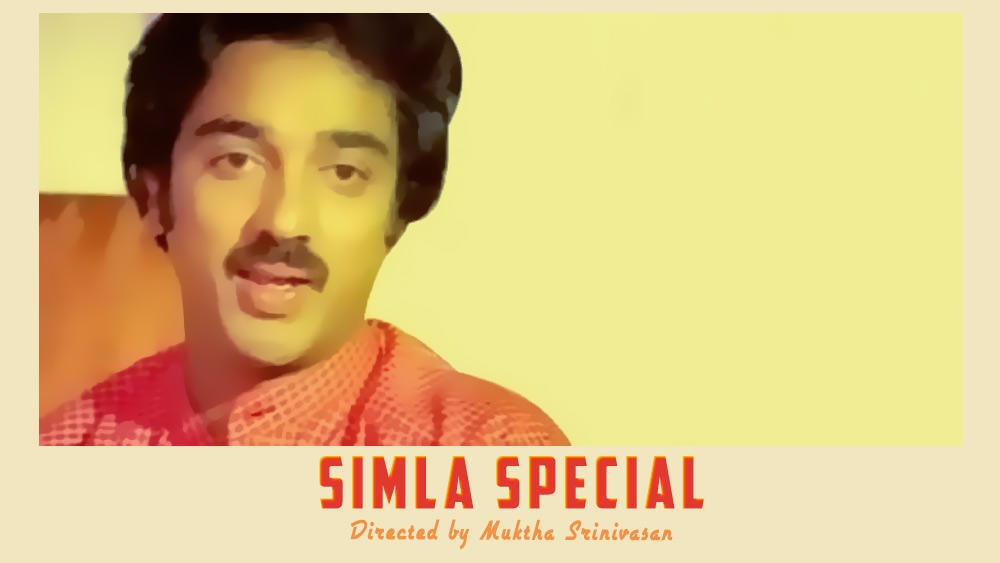 Simla Special (1982)