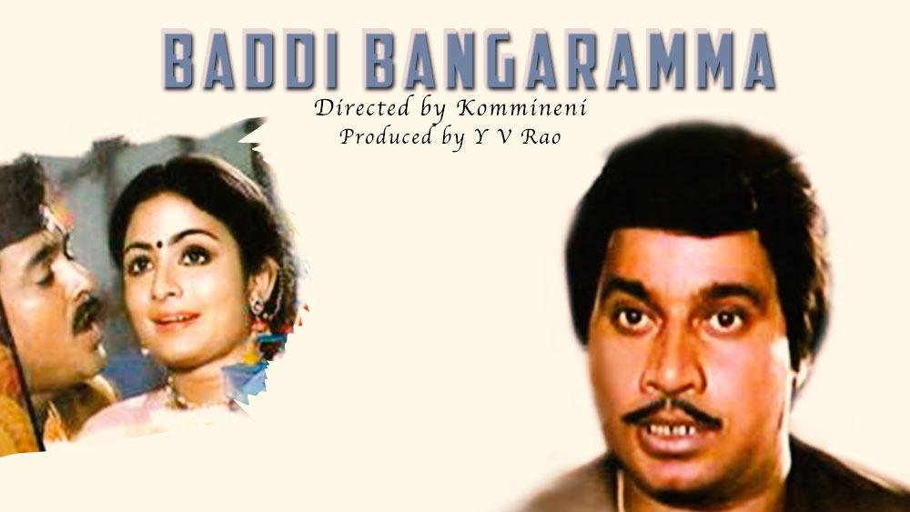Baddi Bangaramma (1984)