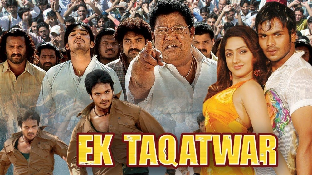 Ek Taqatwar The Mighty (2012)