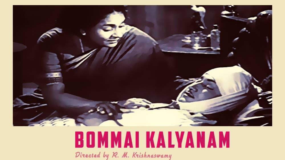 Bommai Kalyanam (1958)