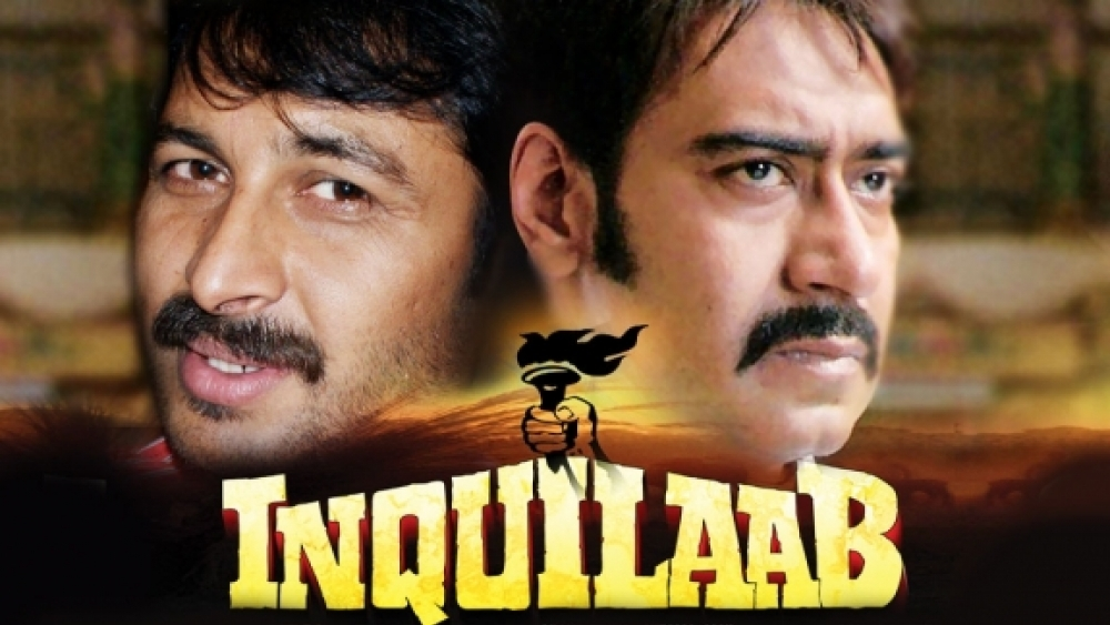 Inqualab (2014)