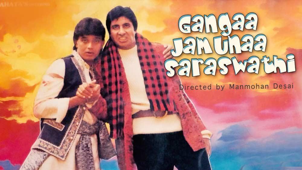 Gangaa Jamunaa Saraswathi (1988)