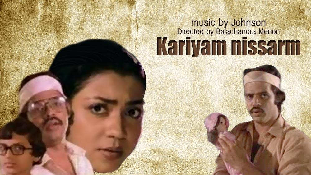 Kariyam Nissarm (1983)