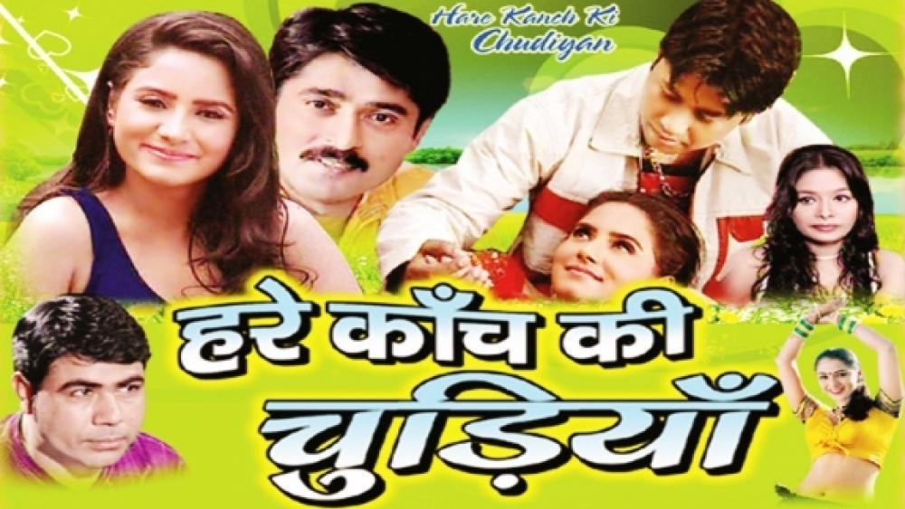 Hare Kaanch Ki Chooriyan (2012)