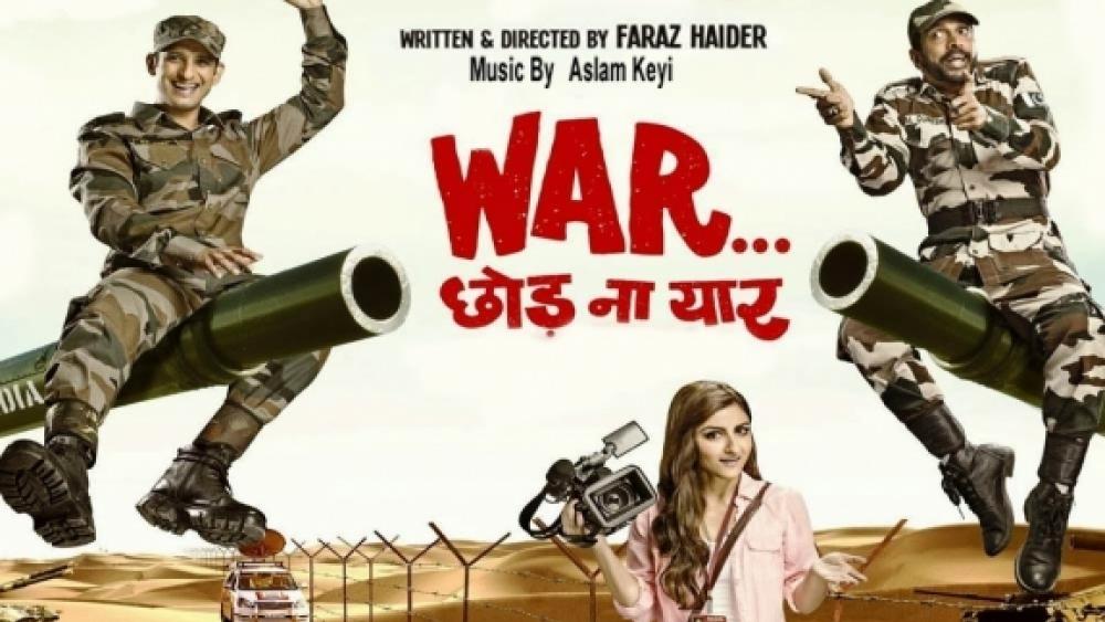 War...Chhod Na Yaar! (2013)