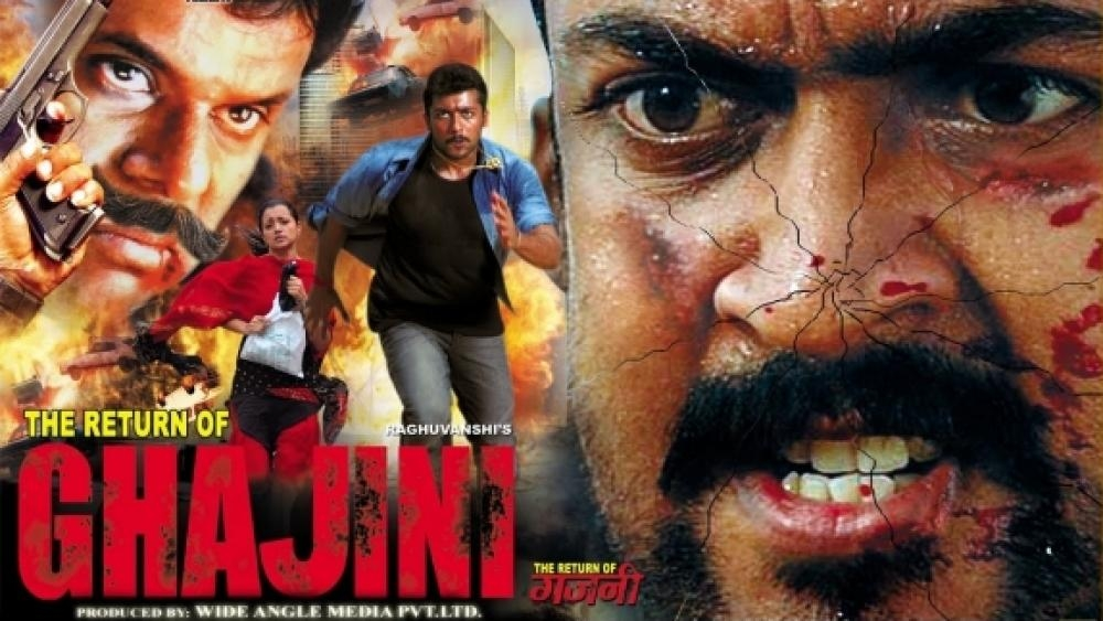 Return Of Ghajini (Aaru) (2012)