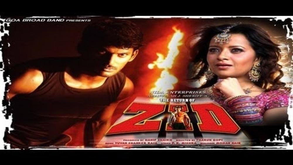The Return Of Zid (Thimiru) (2012)