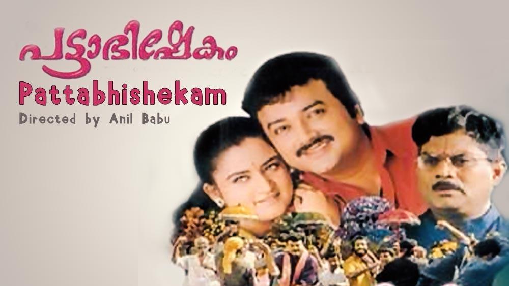 Pattabhishekam (1999)