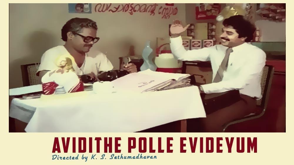 Avidithe Polle Evideyum (1985)