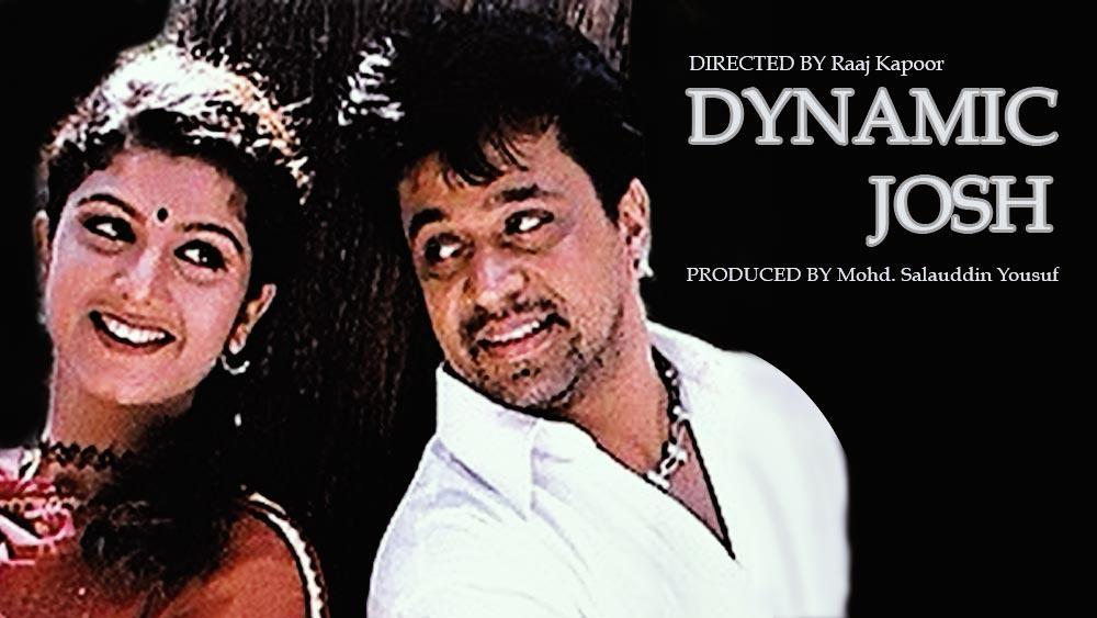 Dynamic Josh (2000)