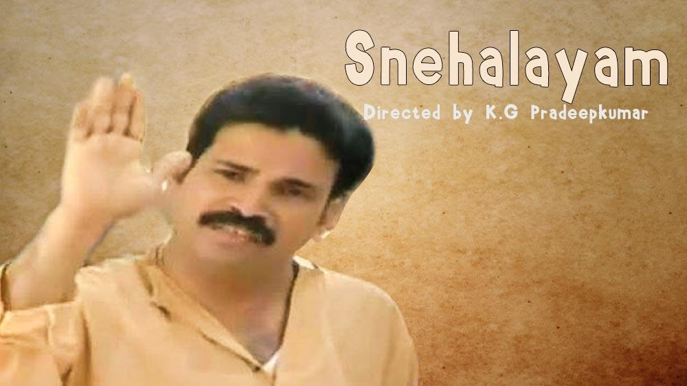 Snehalayam (2006)
