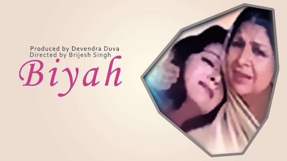 Biyah (1999)