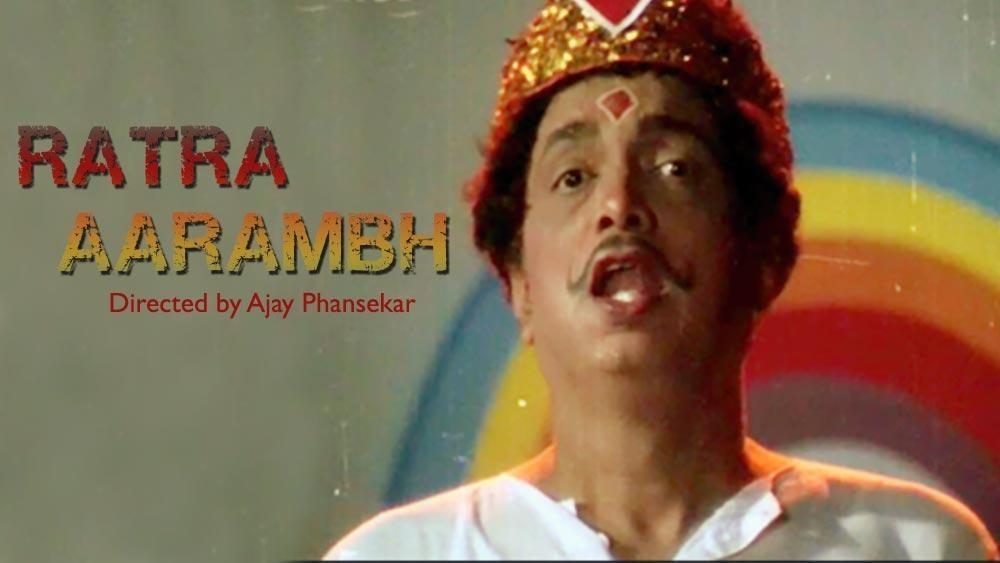 Ratra Aarambh (1999)