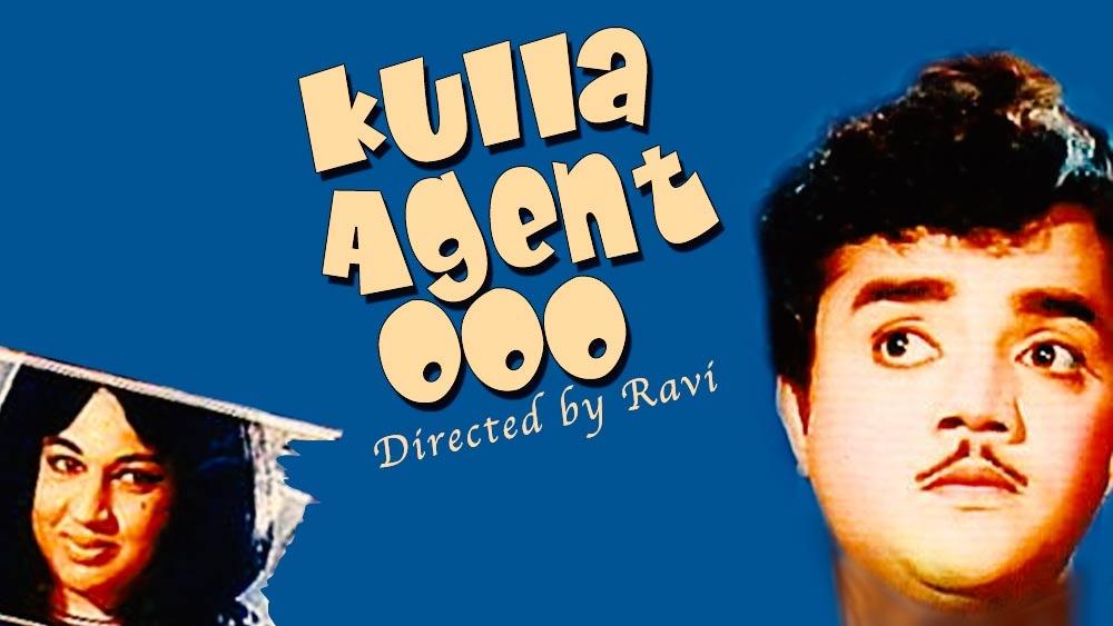 Kulla Agent 000 (1972)